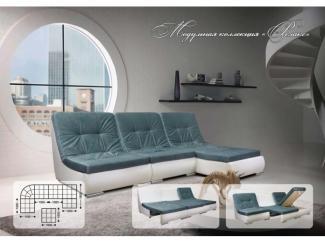 Модульный диван Релакс - Мебельная фабрика «Новый Взгляд», г. Белгород