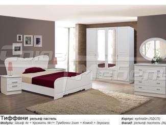 Спальный гарнитур Тиффани - Мебельная фабрика «Союз-мебель»