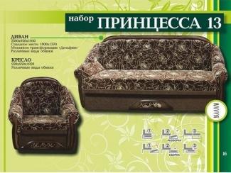 Диван Принцесса 13 - Мебельная фабрика «Икар»