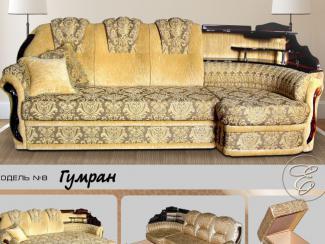диван «Гумран» (мод. №8)