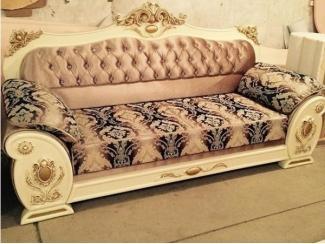 Роскошный прямой диван Холл Версаль