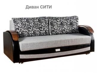 Диван удобный Сити - Мебельная фабрика «Фокстрот мебель»