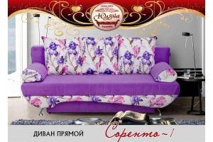 Диван прямой Соренто-1 - Мебельная фабрика «ЮлЯна»