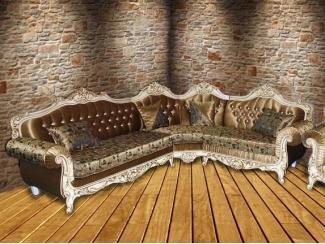 Элитный угловой диван Венеция - Импортёр мебели «Евразия (Европа, Азия)»
