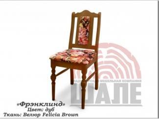Стул Френклинд  - Мебельная фабрика «ВМК-Шале»