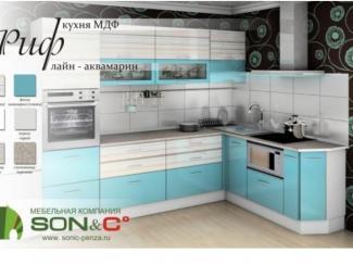 Кухня РИФ 1,6 аквамарин лайн  - Импортёр мебели «Мебель Глобал (Малайзия, Китай, Тайвань)»
