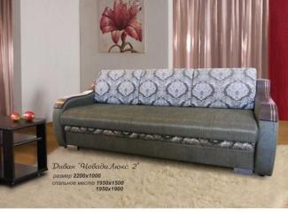 Диван прямой Невада Люкс 2 - Мебельная фабрика «Вариант-М»