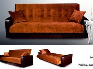 Диван прямой Лондон - Мебельная фабрика «Луховицкая мебельная фабрика», г. Луховицы