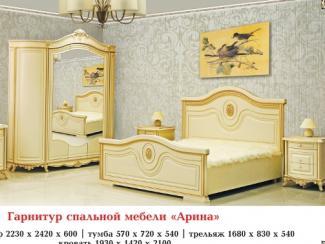 Спальня Арина - Мебельная фабрика «Gavas-St», г. Ставрополь