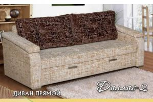 Прямой диван Даллас 2 - Мебельная фабрика «РаИра»