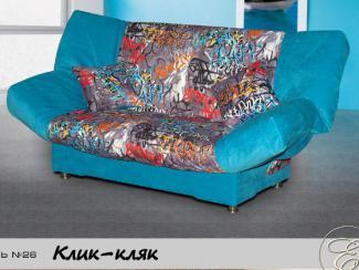диван «Клик-Кляк» (модель №26)