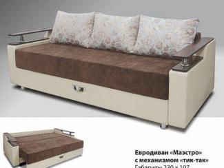 Диван прямой Маэстро с механизмом тик-так - Мебельная фабрика «Надежда»
