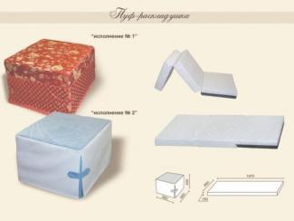 Пуф раскладушка - Мебельная фабрика «Дубрава»