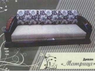 Прямой диван с цветами Матрица  - Мебельная фабрика «Фараон»