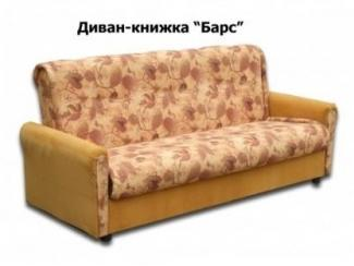 Диван-книжка БАРС - Мебельная фабрика «Атаир-Мебель»