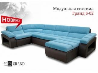 Модульный диван Гранд 6-02 - Мебельная фабрика «Ивушка»