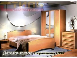 Спальный гарнитур Диона плюс
