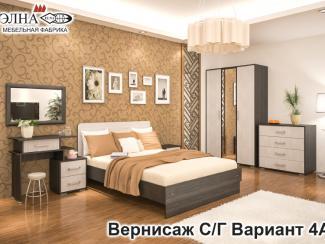 Спальня Вернисаж вариант 4А - Мебельная фабрика «Элна»
