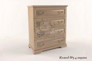 Комод-5 4 ящика - Мебельная фабрика «Каприз»