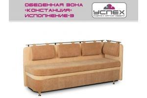 Обеденная зона Констанция 3 - Мебельная фабрика «Успех»
