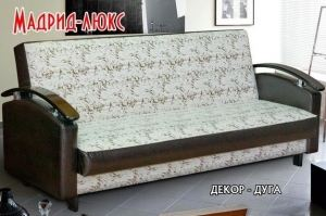 Прямой диван Мадрид люкс - Мебельная фабрика «Барокко»