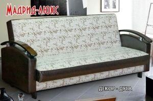 Прямой диван Мадрид люкс