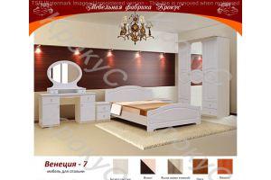 Спальный гарнитур Венеция 7 - Мебельная фабрика «Крокус»
