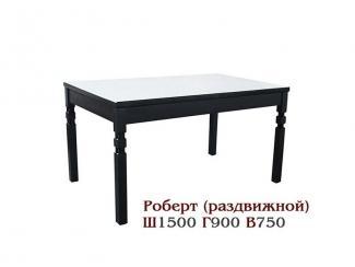 Стол обеденный  Роберт  - раздвижной - Мебельная фабрика «Диана»