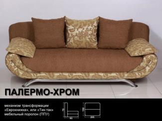 диван прямой Палермо хром