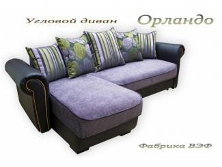 Угловой диван Орландо - Мебельная фабрика «ВЭФ», г. Владимир