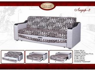 Прямой диван Лидер 2 - Мебельная фабрика «Али Арс», г. Кузнецк