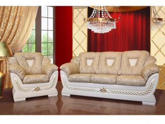 Диван прямой Карина 2 - Мебельная фабрика «Ахтамар», г. Барнаул