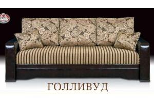 Диван-кровать Голливуд - Мебельная фабрика «Альянс-М»