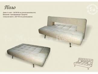 Диван прямой Поло - Изготовление мебели на заказ «1-я мебельная компания», г. Нижний Новгород