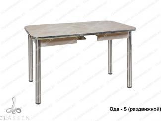 Стол обеденный Ода-S
