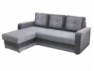 Серый диван с оттоманкой Хит  - Мебельная фабрика «КМК (Красноярская мебельная компания)»