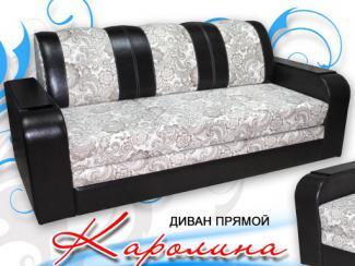 Диван  Каролина - Мебельная фабрика «Каролина»