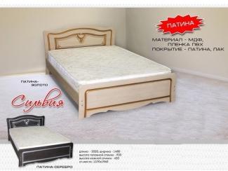 Кровать Сильвия 2