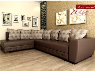 Угловой диван Рокко - Мебельная фабрика «Август»