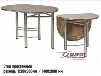 Стол Пристенный  - Мебельная фабрика «Квартет»