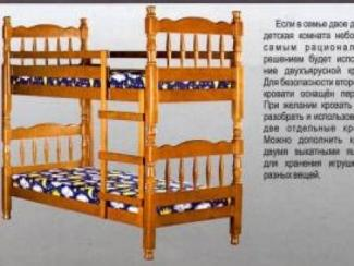 Кровать Соня - Мебельная фабрика «Мебельная Сказка»