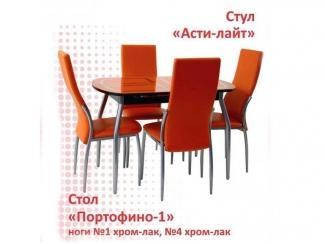 Обеденная зона Асти-Портофино - Мебельная фабрика «Кубика»