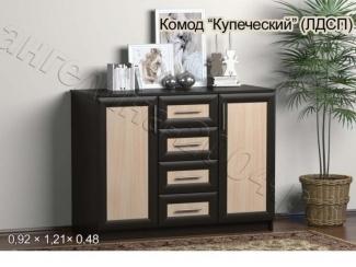 Комод Купеческий - Мебельная фабрика «Ангелина-2004»