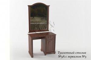 Туалетный стол 3А из массива дерева - Мебельная фабрика «Каприз»