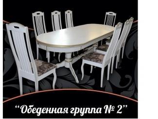 Обеденная группа 2 - Мебельная фабрика «Настоящая Мебель»