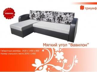 Мягкий угловой диван Вавилон - Мебельная фабрика «Триумф мебель»