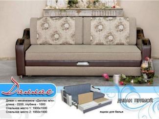 Диван прямой Даллас - Мебельная фабрика «Каролина»