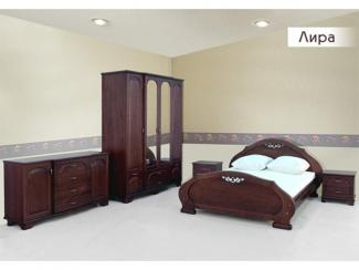 Спальный гарнитур Лира - Мебельная фабрика «Оливин»