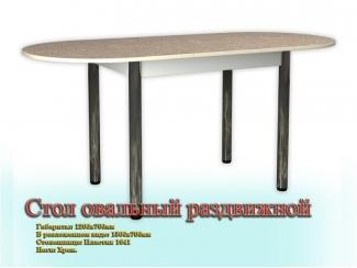 Стол обеденный Овальный Раздвижной - Мебельная фабрика «Рамзес»