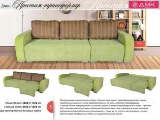 Угловой диван Престиж-трансформер